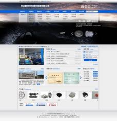 汽车配件公司网站模板psd素材