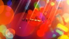 浪漫梦幻的开场画面AE模板