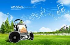 手机音乐广告海报