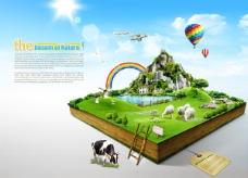 书本上的草地