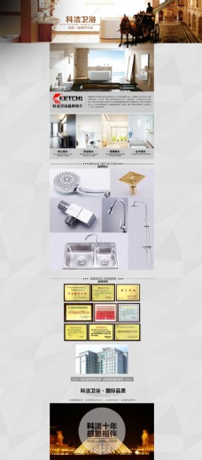 品牌故事 ideapie (105)
