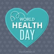 世界健康日背景有一个蓝色的心