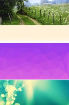 紫色晶格化渐变背景