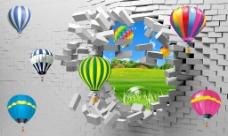 3D砖块热气球背景墙