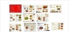 十大菜系图片