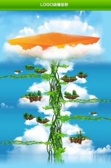 树藤淘宝背景图片素材
