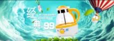 婴童调奶器海报促销排版设计