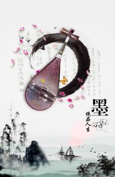 水墨文化图片PSD分层素材