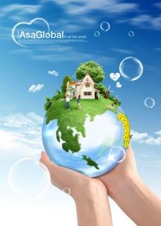 绿色环保图片PSD分层素材