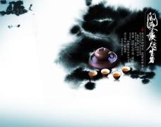 中国风水墨茶韵茶文化PSD素材