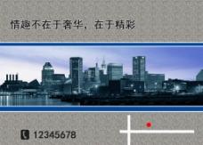 房地产广告 画册图片