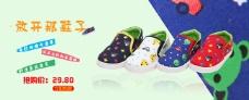 儿童帆布鞋海报