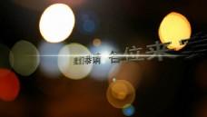 个性婚礼视频照片AE模板