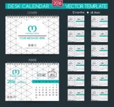 简约企业2016日历模版图片