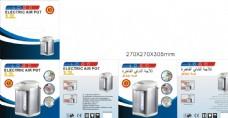 电热水瓶彩盒设计图片