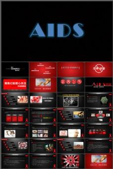 对抗艾滋 我们需要你