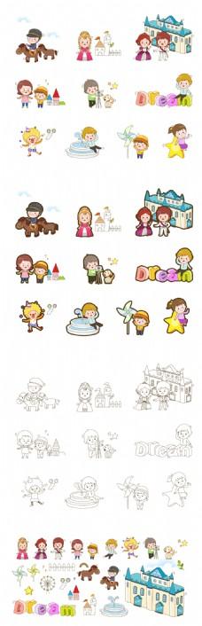 韩国卡通素材