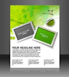 绿色宣传海报设计