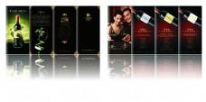 红酒折页广告