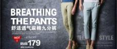 裤子海报图片