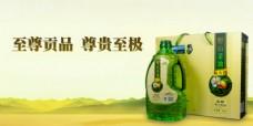 纯天然山茶油
