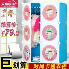 儿童衣柜  储物柜  家居