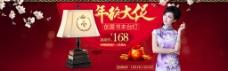 春节海报 活动海报 海报素材 灯饰海报