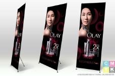 化妆品易拉宝设计PSD素材
