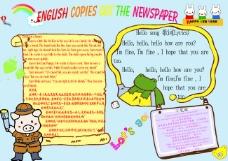 小学英语手抄报psd素材
