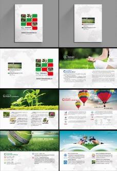产品画册模板PSD素材