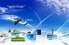 旅游背景图片PSD分层素材