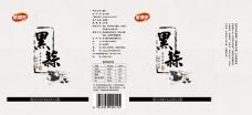 黑蒜包装盒设计PSD素材