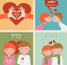 情人节卡片设计矢量素材