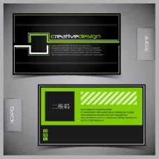 绿色微信名片