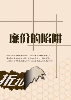 小说图书封面