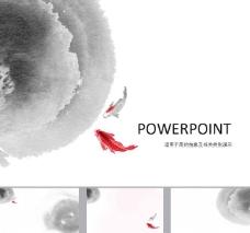中国风PPT模板下载