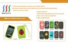 欧美手机外饰产品画册PSD