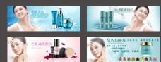 化妆品广告 化妆品包装图片