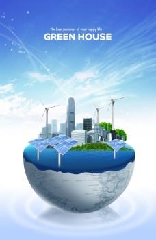 地球半球与建筑物创意设计PSD分层素材