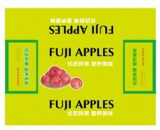 绿色苹果包装