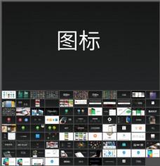 魅族MX4发布会第二部分