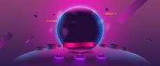 紫蓝 大气 星球背景淘宝海报