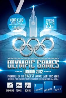 奥运奖牌宣传单