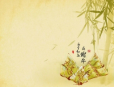中国风粽子图片