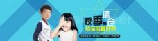 2015乔丹童鞋反季清仓海报