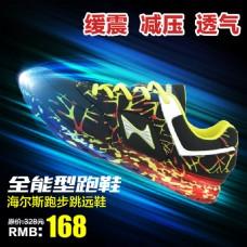 跑鞋  跑步鞋  专业田径钉鞋  超轻鞋