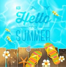夏天度假海报