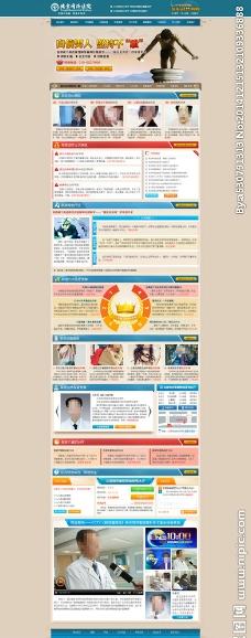 美味早晨食物图标下载_其他_ui界面设计_图行天下图库