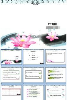 中国风水墨荷花PPT模板