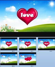 恋爱周年纪念日PPT模板